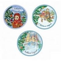 14822 Вафельные пластины «Новогодние»