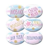 Сахарные фигурки Медальоны «Милое послание»
