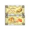 32852 Форма с переводным рисунком «С любовью» полноцвет