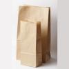 Бумажные мешки и пакеты