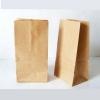 ECO BAG Пакеты бумажные