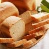 «Флора Супер» улучшитель хлебопекарный
