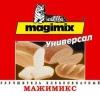 «Мажимикс с красной этикеткой» (универсал) улучшитель хлебопекарный