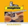«Мажимикс с оранжевой этикеткой» (ржанка-объем) улучшитель хлебопекарный