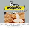 «Мажимикс с серой этикеткой» (объем + белый мякиш) улучшитель хлебопекарный