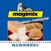 «Мажимикс с синей этикеткой» (тостовый + гамбургер) улучшитель хлебопекарный