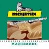 «Мажимикс с зеленой этикеткой» (ослабление клейковины) улучшитель хлебопекарный