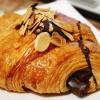 Паста шоколадно-ореховая «Джандуя Круассан»