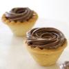 Паста шоколадно-ореховая «Фарчитоза»