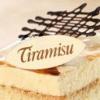 Шоколадный декор «Тирамису»
