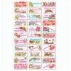 Вафельные визитки «Поздравляю + День рождения»